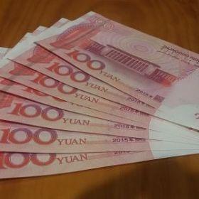 Quanto costa un viaggio in Cina: stime per viaggi di 7, 14 e 21 giorni