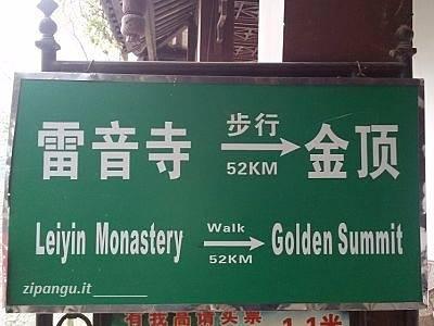 Cosa vedere in Cina: Monte Emei (Emeishan)