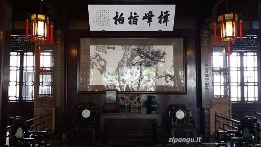 Giardini cinesi: il Giardino del Boschetto dei Leoni