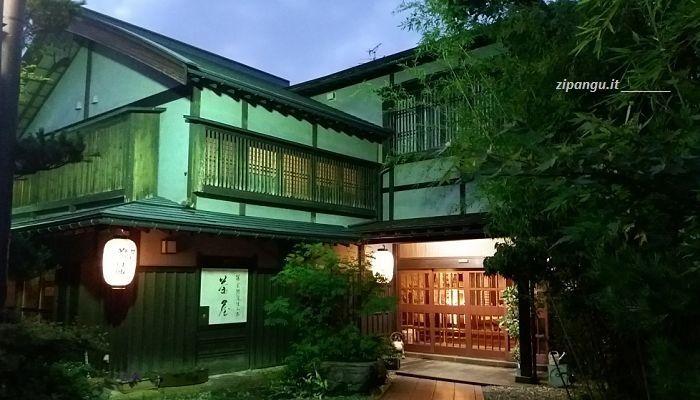 Soggiornare in un ryokan la locanda tradizionale giapponese for Architettura tradizionale giapponese