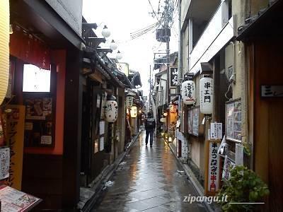 Cosa vedere a Kyoto: i quartieri tradizionali