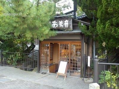 Dove andare a Kyoto: quartiere di Higashiyama