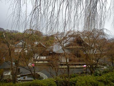 Paesaggi culturali a Kyoto: Arashiyama