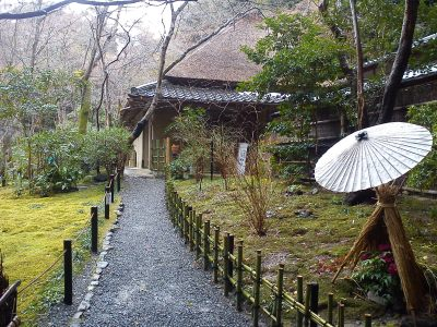 Kyoto: Arashiyama