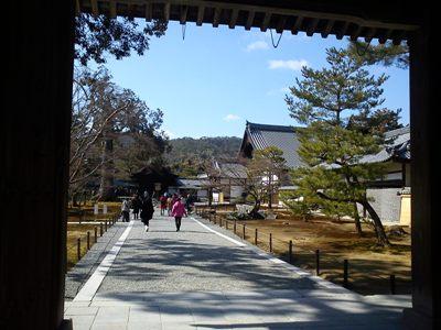 Ingresso del Kinkaku-Ji (il Padiglione d'oro)