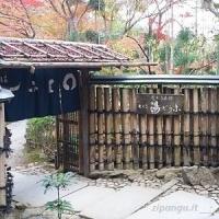 Omotenashi: la cultura dell'ospitalità nipponica