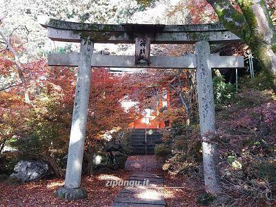 Viaggio in Giappone: visita al Tempio Bishamon-Do, Kyoto