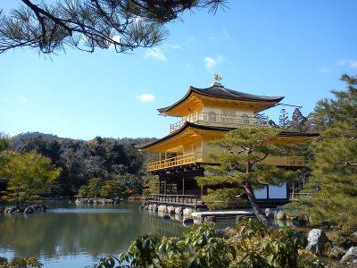Cosa vedere a Kyoto: Kinkaku-Ji (il Padiglione d'oro)