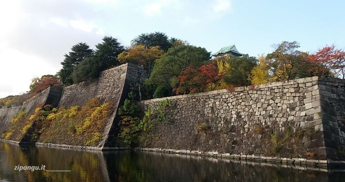 Autunno in Giappone: Osaka